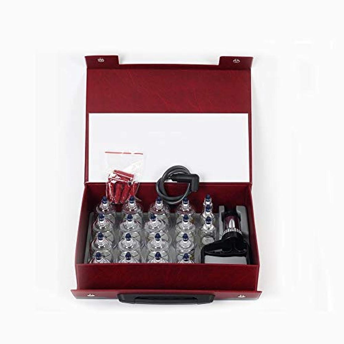 機会マディソンアルコールカッピング セップレミアム品質のカッピングセットセラピーマッサージセット血液循環筋肉および関節痛セルライト用のシリコン真空吸引カッピングカップ(クリア、19)