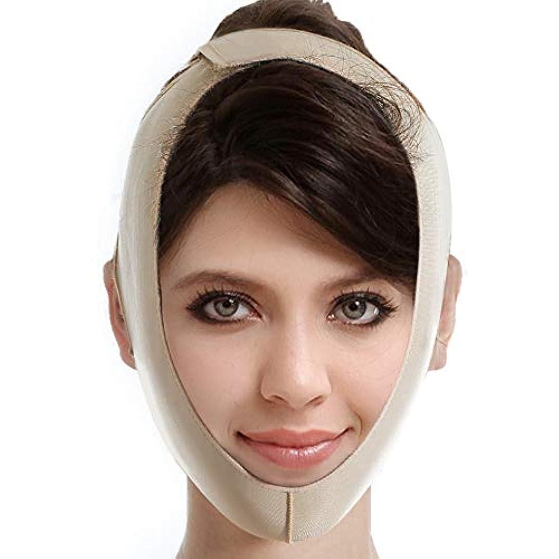 失マウンド絡み合いベルト、V-顔が二重あごが術後のフェイスリフティングアーティファクト、4つのサイズの彫刻スリープビューティーファーミング包帯ラインをリフトマスクフェイスリフティング (Size : S)