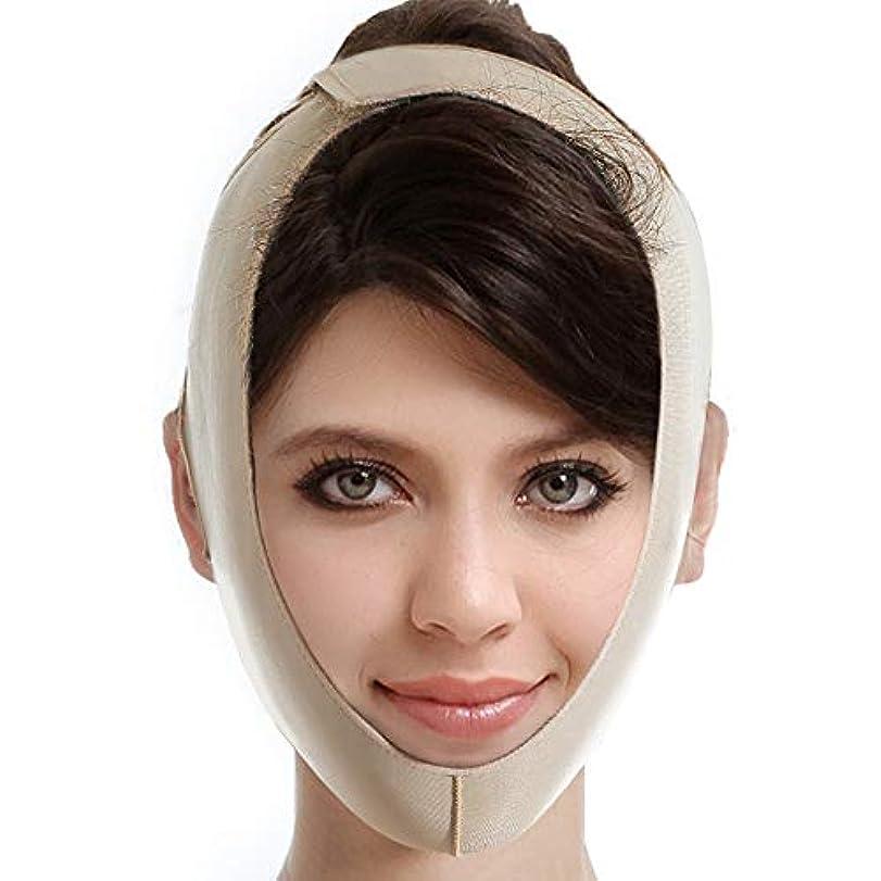 刺す冷酷なテスピアンベルト、V-顔が二重あごが術後のフェイスリフティングアーティファクト、4つのサイズの彫刻スリープビューティーファーミング包帯ラインをリフトマスクフェイスリフティング (Size : S)