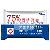 Moligh doll Health Care Disinfection 75% Alcohol Swabs Pads Wipes Antiseptic Cleanser Cleaning Disinfection 10Pcs/Set