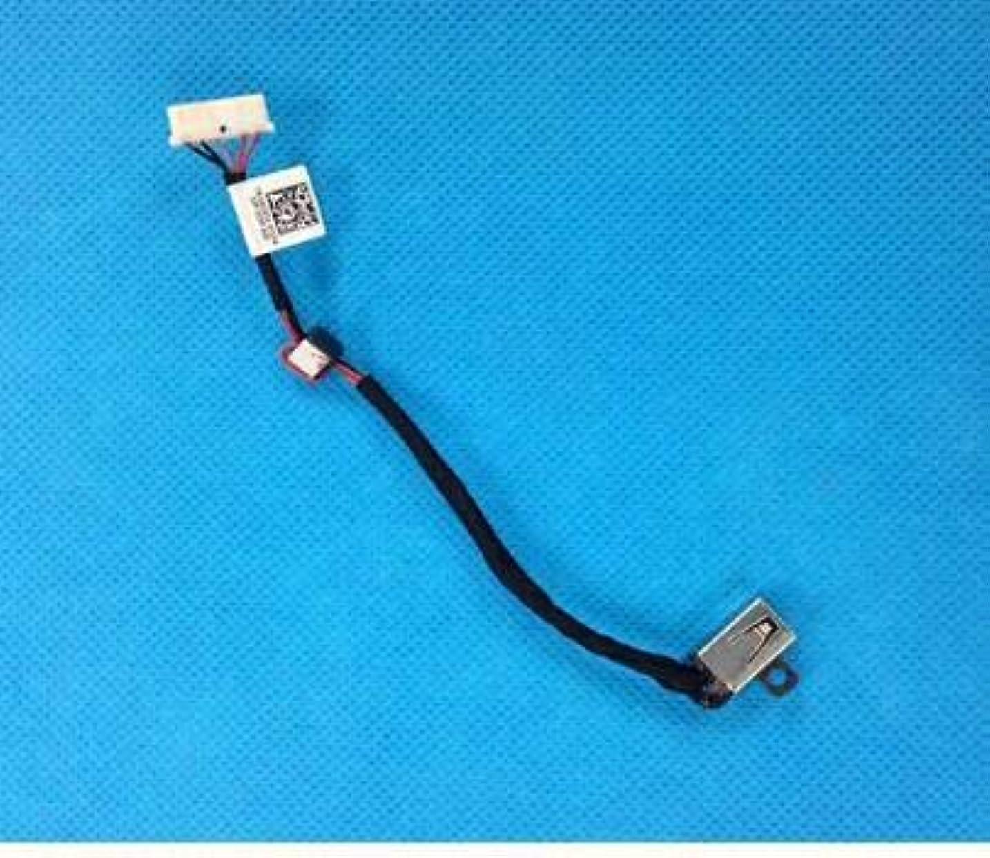 フォージ失望させるちらつき【SAPA】電源ジャック 電源ユニット適用する Dell Inspiron 15 5000シリーズ 5559 修理交換用 DCコネクタ