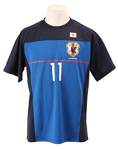(Jリーグエンタープライズ)J.LEAGUE ENTERPRISE サッカー 日本代表 コンフィットTシャツ 宇佐美貴史 11 11-33177  ブルー LL