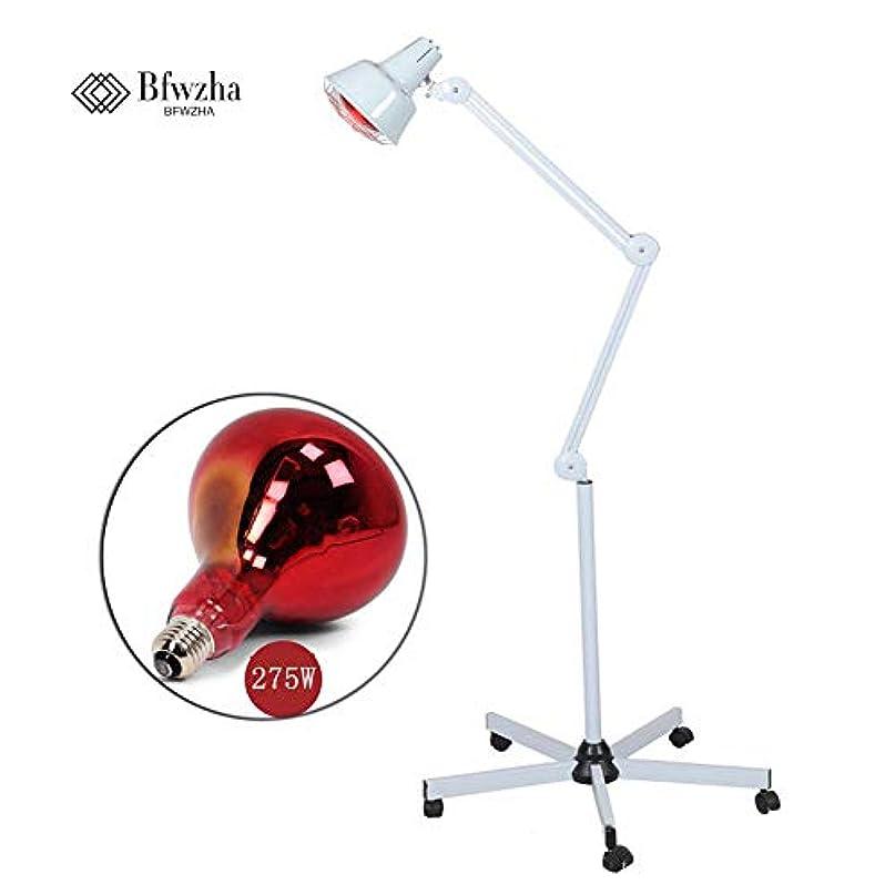 メンター不条理気付く275ワット赤外線ヒートランプir床立ち美容スパ理学療法暖房療法治療ライト筋肉痛み痛みを軽減電球で