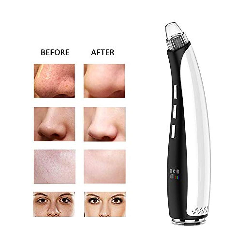 メンタリティオンアセンブリにきびの真空吸引にきび毛穴の顔のクリーナーにきびにきび削除Zitライトレッドブルーフォトンスキンケア若返りツール