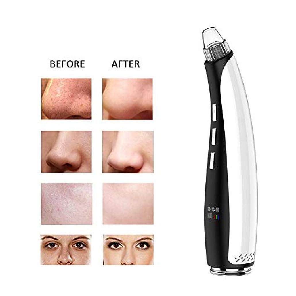 ロータリー掃く動機付けるにきびの真空吸引にきび毛穴の顔のクリーナーにきびにきび削除Zitライトレッドブルーフォトンスキンケア若返りツール