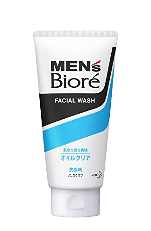賢明な本体保持するメンズビオレ オイルクリア洗顔 130g