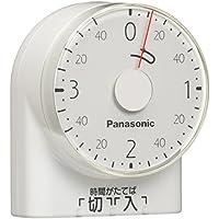 パナソニック(Panasonic)ダイヤルタイマー(3時間形) WH3201WP 【純正パッケージ品】