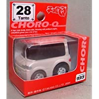 チョロQ ダイハツ タント (薄メタリックピンク色) 28