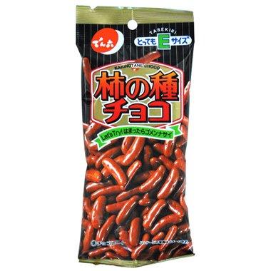 でん六 柿の種チョコ 48g×10袋