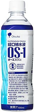 大塚制藥 經口補水液 OS-1 500毫升圓塑料瓶x24瓶(一箱)