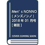 Men's NONNO(メンズノンノ) 2018年 01 月号 [雑誌]