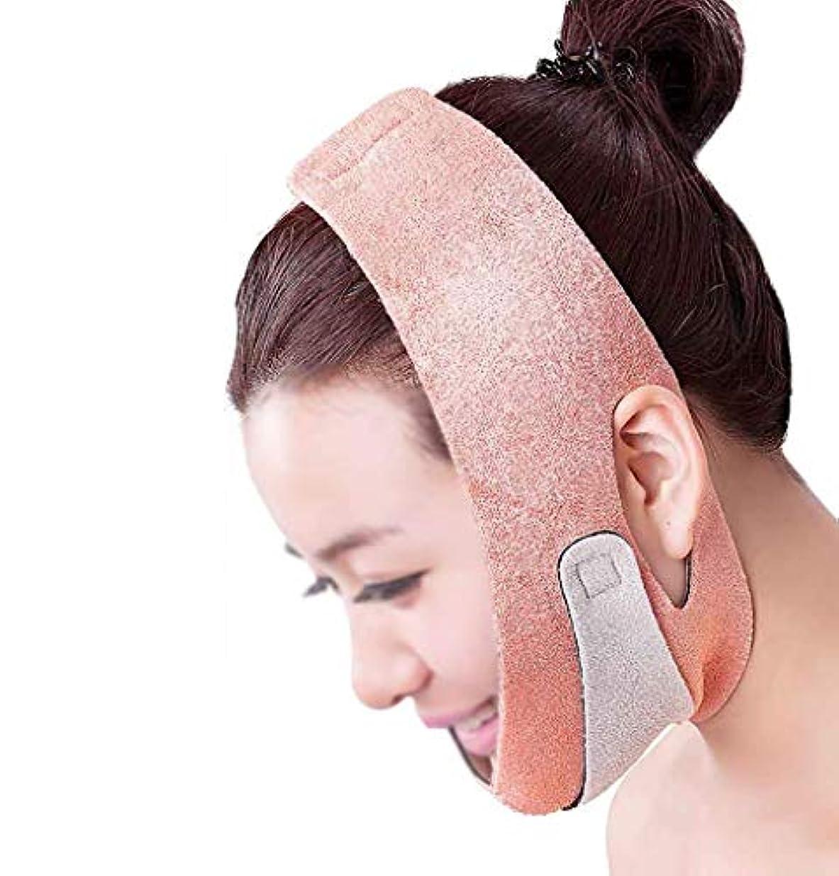 暴動電子レンジ環境に優しいHEMFV 薄い顔の包帯、ベルトフェイスマッサージツールは、二重あごをなくすリフティングVラインフェイスシェイプチンチークリフトアップアンチリンクルを作成します。 (Color : Pink)