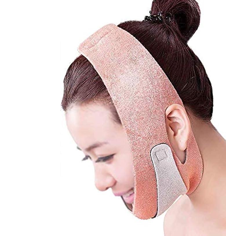 寂しい人に関する限りナプキンHEMFV 薄い顔の包帯、ベルトフェイスマッサージツールは、二重あごをなくすリフティングVラインフェイスシェイプチンチークリフトアップアンチリンクルを作成します。 (Color : Pink)