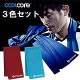 クールコア3色組(COOL CORE) KING-KAZU公認スーパークーリングタオル (ブルー・スカイ・レッド)