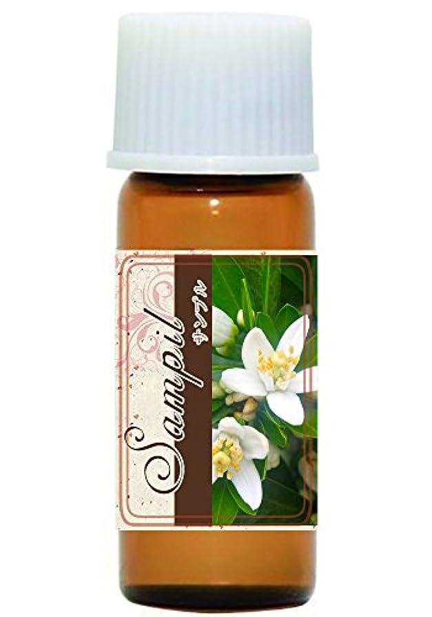 老朽化した統合マニアック【お試しサンプル】 ネロリ(ビターオレンジ花の精油) 0.3ml 100% エッセンシャルオイル アロマオイル