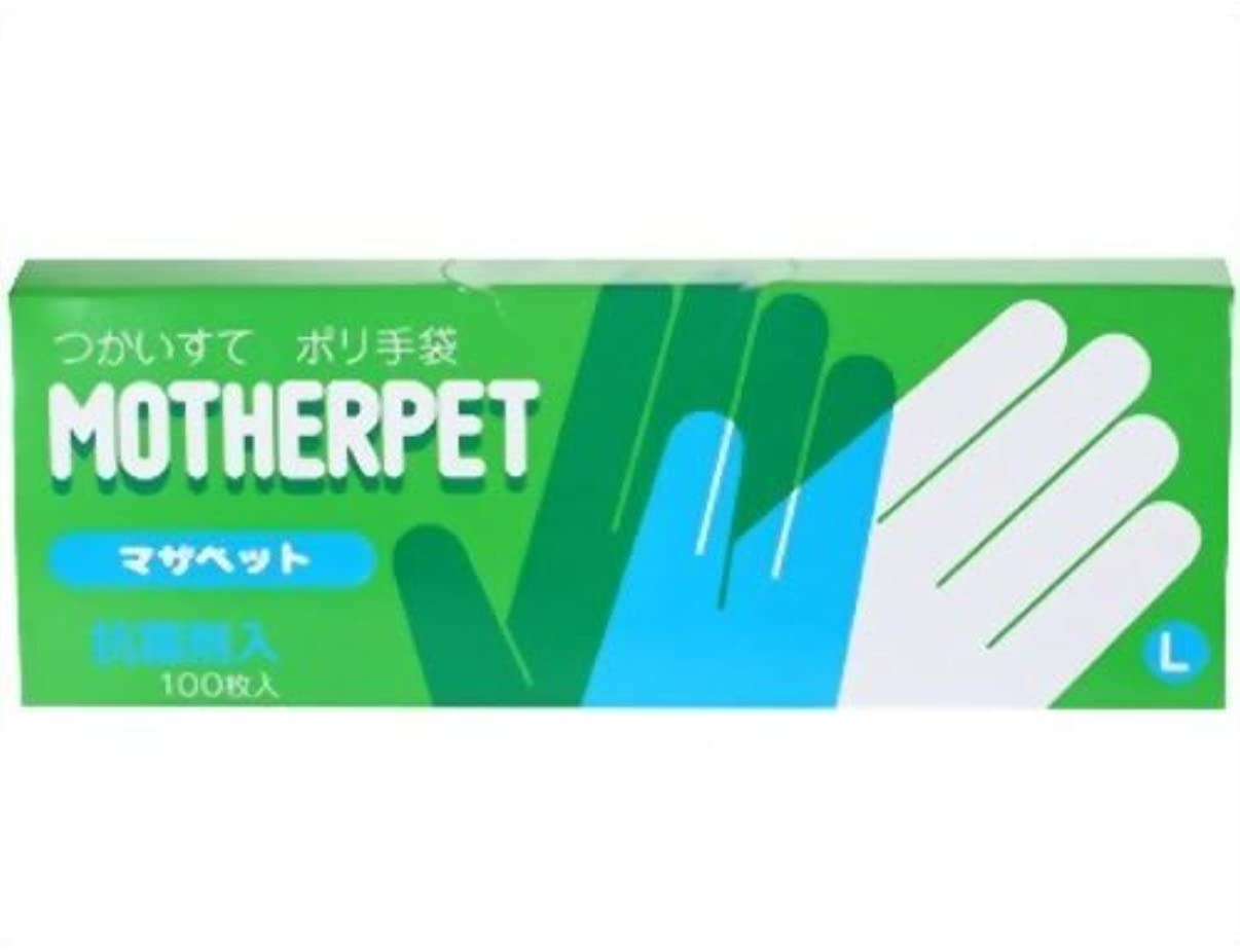 パッチスマッシュきらきら宇都宮製作 マザペット ポリ手袋 L 100枚入 × 30個セット