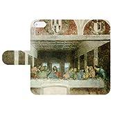 iphone7 手帳型 4.7インチ (2016)ケース アイフォン7 4.7インチ スマホケース iphone7 ケース アイフォン iphone シリーズ カバー スマートフォンケース スマホケース ブランド 名入れ 文字入れ 縦型 Apple おしゃれ 絵画 最後の晩餐