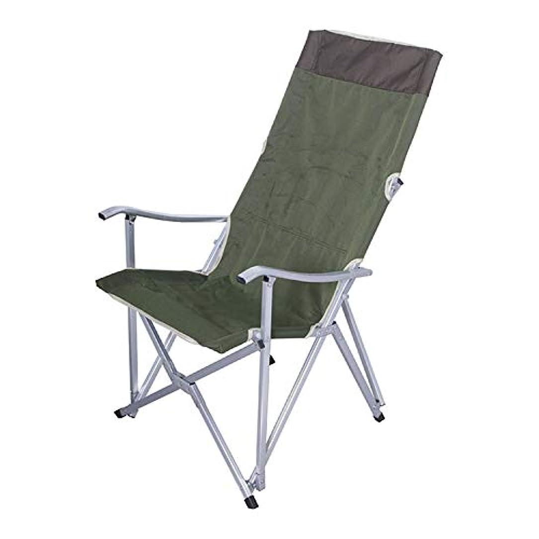 起きてパラシュート航海屋外アームレストビーチチェアキャンプ大アルミニウム合金ポータブル折り畳み椅子大川椅子