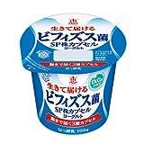 メグミルク 恵 megumi ビフィズス菌 SP株 カプセルヨーグルト 100g 10個