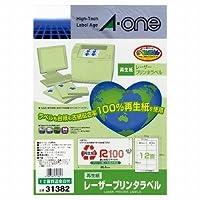 エーワン A-One レーザープリンタラベル 再生紙タイプ 12面 四辺余白付 20シート A4判 31382
