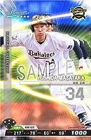 ベースボールコレクション/201812-BBCAP02-Bs034 吉田 正尚 P