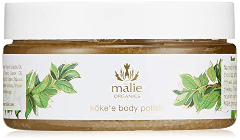 Malie Organics(マリエオーガニクス) ボディポリッシュ コケエ 236ml