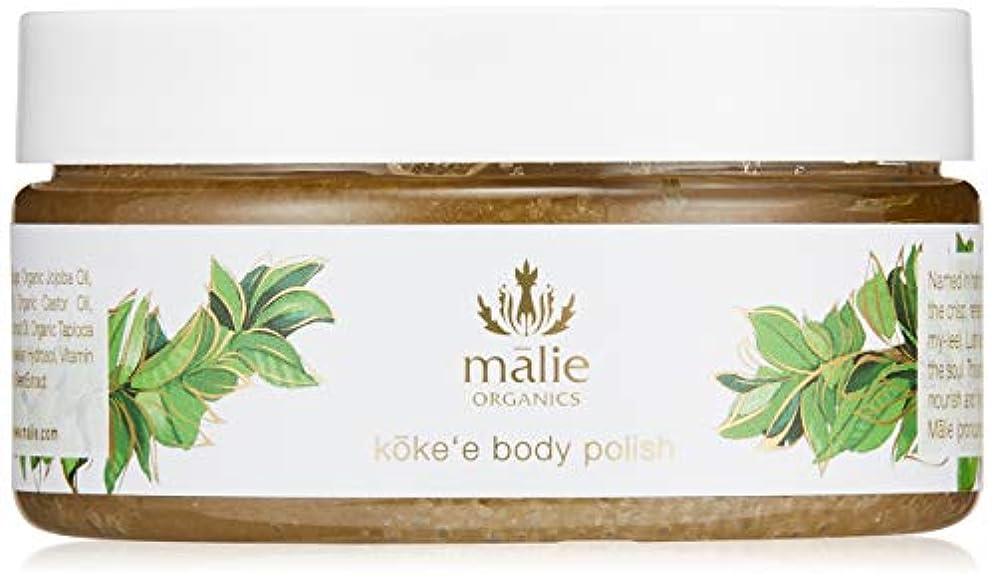 抵抗する繊毛前文Malie Organics(マリエオーガニクス) ボディポリッシュ コケエ 236ml