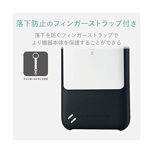 エレコム iPhone SE ケース 衝撃吸収...の紹介画像7