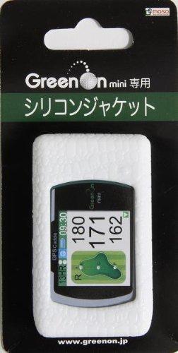 GreenOn(グリーンオン) ゴルフナビ GPS グリーンオン・ミニll専用 シリコンジャケット[クロコダイルスキン/ホワイト] G02A-ACC
