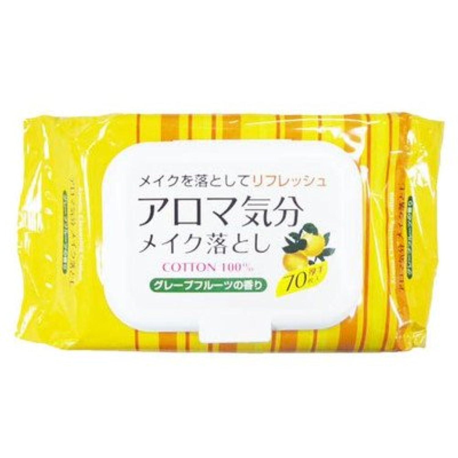 アロマ気分メイクおとし グレープフルーツの香り 70枚(大一紙工)