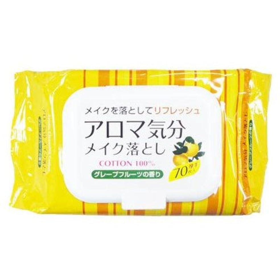 ドループドループ添付アロマ気分メイクおとし グレープフルーツの香り 70枚(大一紙工)