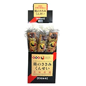 雲海物産 鶏のささみくんせい 黒胡椒味 20g×10本入り