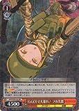 ヴァイスシュヴァルツ GGO/S59-036 《GGO》で大暴れ! フカ次郎 (RR ダブルレア) ソードアート・オンライン オルタナティブ ガンゲイル・オンライン