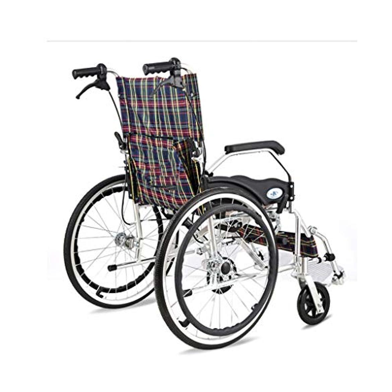 ドロップ暴徒栄光車椅子折りたたみ式インフレータブル後輪、四輪ブレーキ設計、高齢者および身体障害者用屋外トロリー