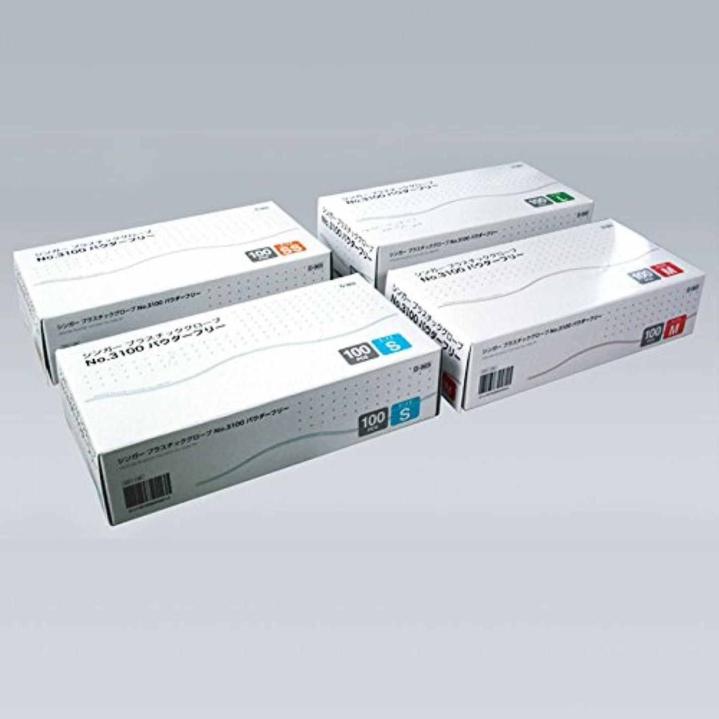 北膨らませる安価なシンガープラスチックグローブNo3100 パウダーフリー1000枚 (100枚入り×10箱) (L)