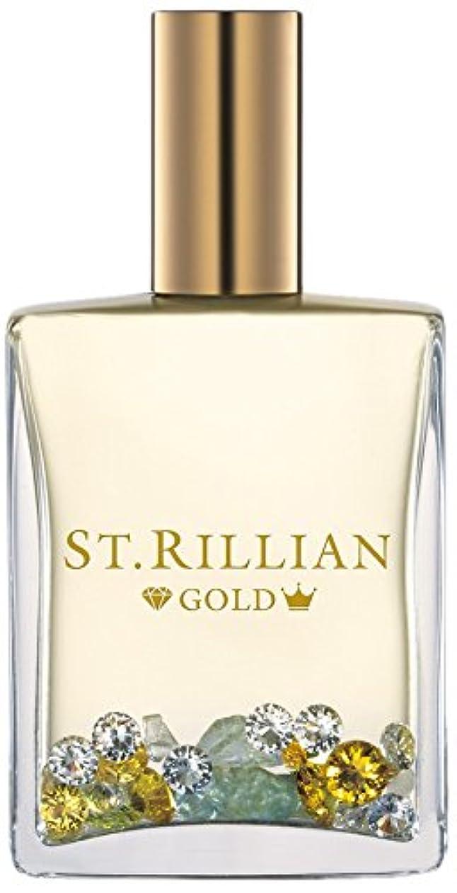 何か不条理軽量ST.RILLIAN セントリリアン ジュエリーフレグランス(GOLD)