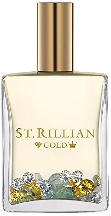 バイオレット規制する雇用ST.RILLIAN セントリリアン ジュエリーフレグランス(GOLD)
