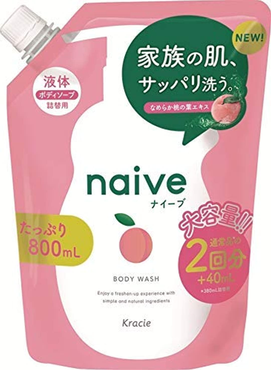 超越する脆いクリーナーナイーブ ボディソープ(桃の葉エキス配合) 詰替用 × 5個セット