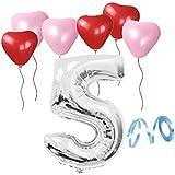 誕生日パーティー ハート型風船  飾り付け シルバー 数字(5) 天然ゴム 風船セット(x1-x05)