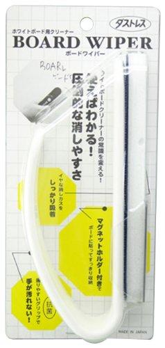 ホワイトボードクリーナー ダストレス ボードワイパー 白 BW-2