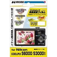 ハクバ デジタルカメラ用液晶保護フィルム DGF-NCS6000〔ニコン COOLPIX S6000 3000専用〕