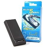 Suulli 5倍長持ち カミソリ 刃 クリーナー 替刃コストを大幅カット 男女兼用
