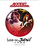 Live in Japan 1984 - Complete Edition