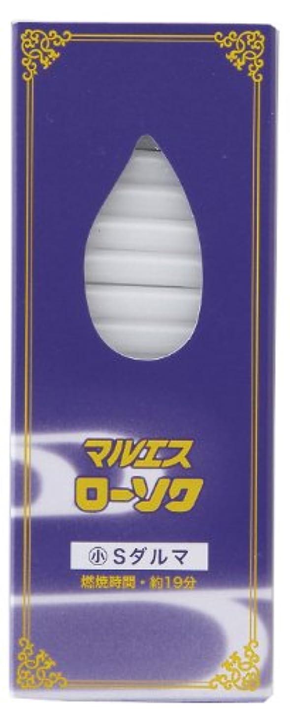 酸化物忌避剤迷惑マルエス マルエスローソク Sダルマ 225g