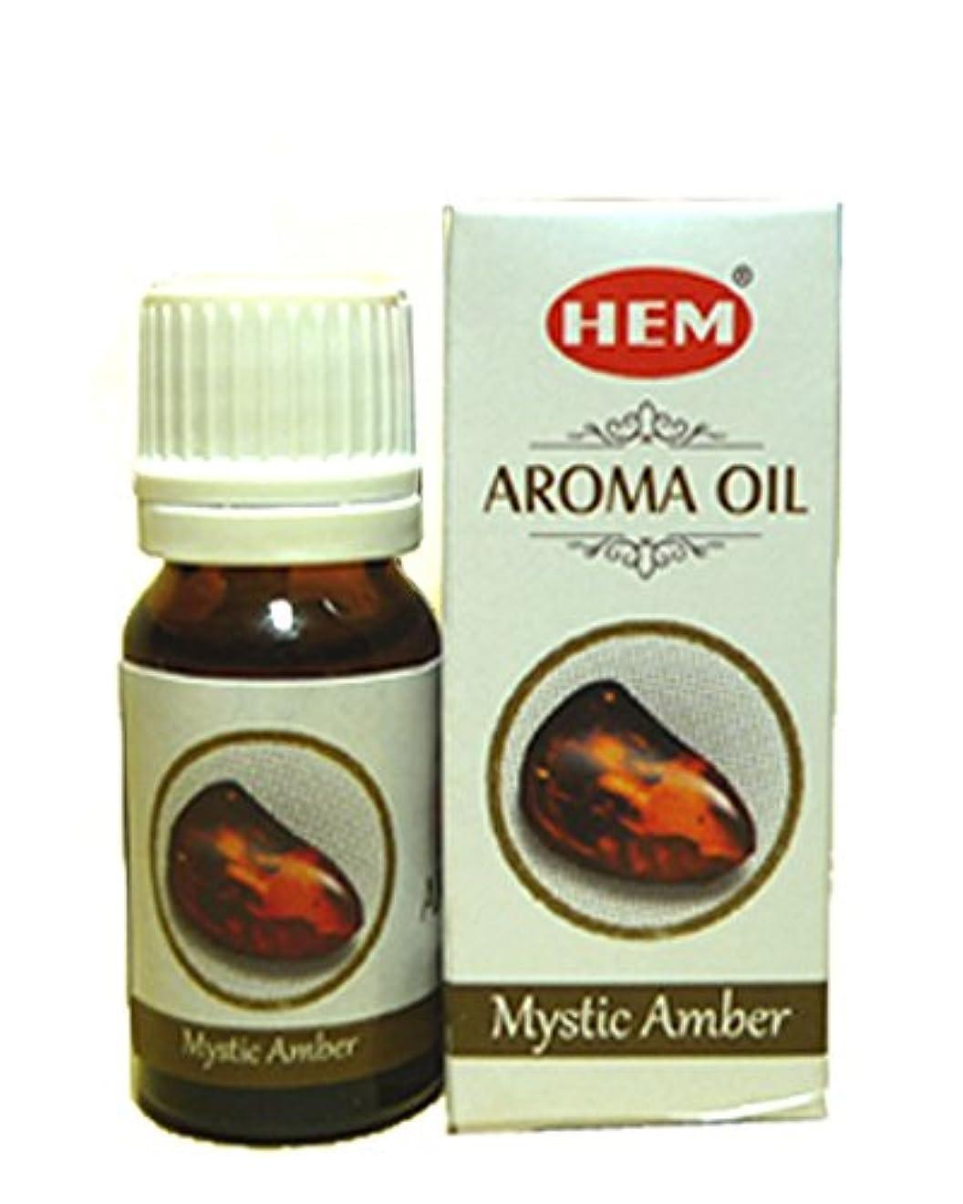 軽ペデスタル旧正月HEMのアロマオイル HEM AROMA OIL 10ml ミスティック アンバー MYSTIC AMBER