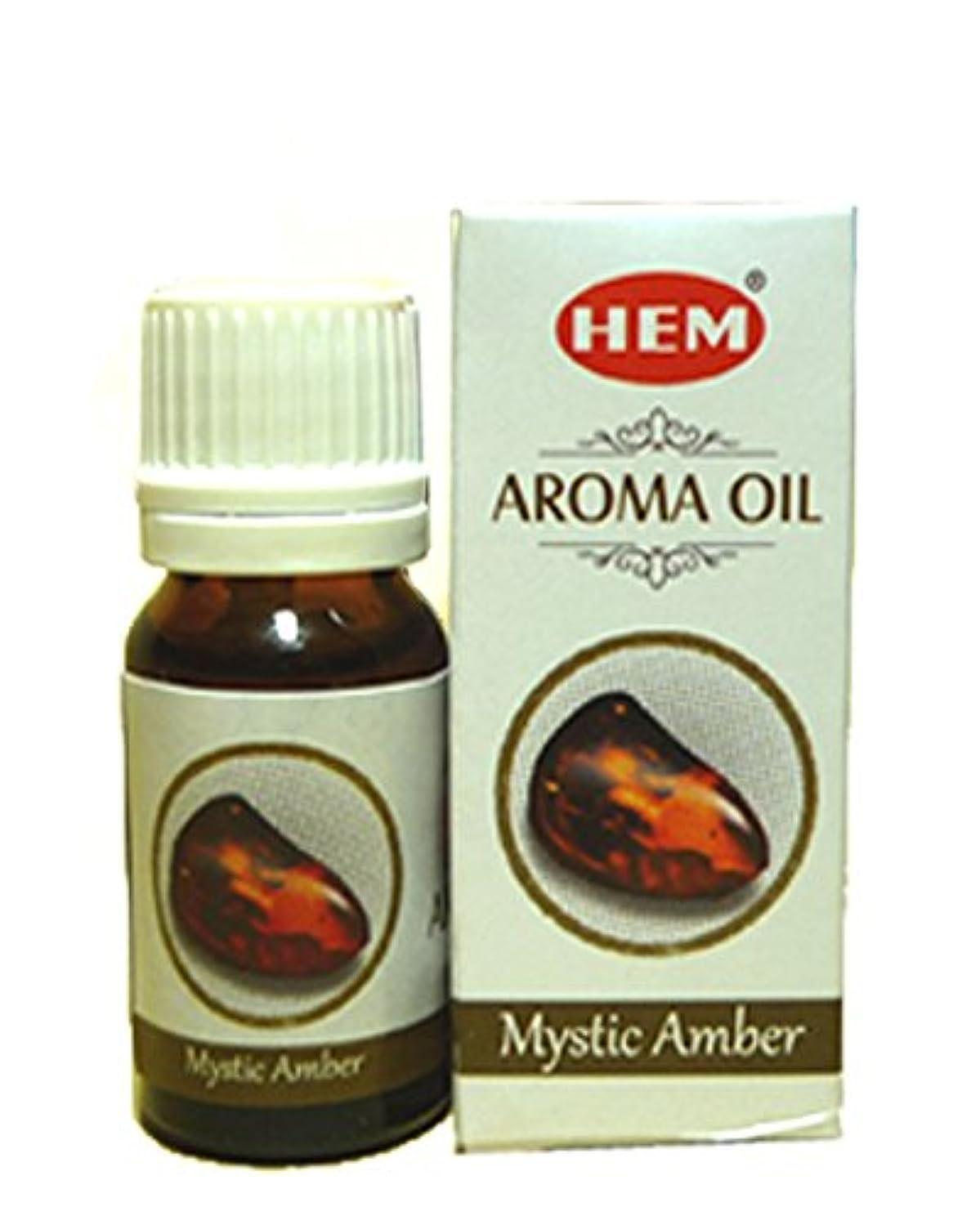 助けになる懐疑論凍結HEMのアロマオイル HEM AROMA OIL 10ml ミスティック アンバー MYSTIC AMBER