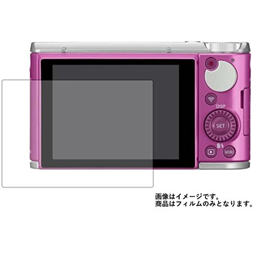 CASIO EXILIM EX-ZR3200 用 液晶保護フ...