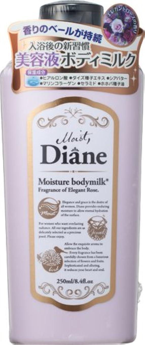 リラックスマイクロ一元化するモイスト?ダイアン ボディミルク エレガントローズの香り