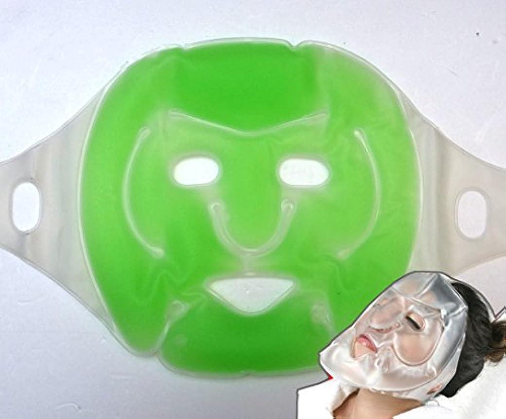 キモい無効コンドームフェイスマッサージクールアイスマスクパック半永久的なフェイシャルマッサージ 毛穴収縮/緑色/Face Cool Massage Ice Mask Pack Semi-permanent Facial Massager Contracting...