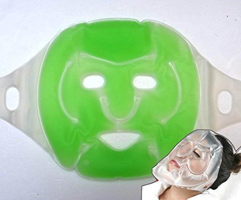 許される武器ダウンタウンフェイスマッサージクールアイスマスクパック半永久的なフェイシャルマッサージ 毛穴収縮/緑色/Face Cool Massage Ice Mask Pack Semi-permanent Facial Massager Contracting...